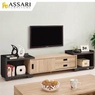 【ASSARI】艾爾莎4尺伸縮電視櫃(寬120x深40x高44cm)
