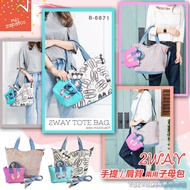 Japan Mis Zapatos Latest Listing B - 6671 2way Tote Shoulder Dual-purpose Should