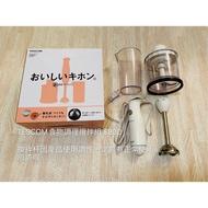日本Tescom 食物調理組 攪拌棒 攪碎機 副食品