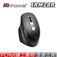I-Rocks 艾芮克 M28R 無線2.4GHz 光學 靜音滑鼠 PCHOT