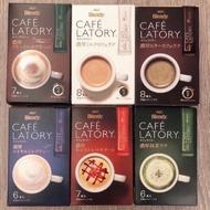 3/25焙茶榛果拿鐵現貨/小白盒/卡布到貨👋AGF卡布焦糖抹茶奶茶♥️Blendy stick cafe latory