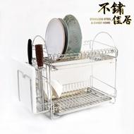 【不鏽佳居】304不鏽鋼雙層碗盤瀝水架附菜刀砧板架及不鏽鋼瀝水盤(304 碗盤 瀝水 瀝乾 瀝水架 置物架)