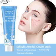 ☀☀ Salicylic Acid Ultra Cleansing Mask Ice Cream Mask 【CM】