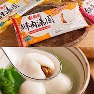 任-義美 鮮肉湯圓(200g/10粒/盒)
