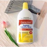 拜耳 Canesten衣物除菌消毒液 醫用消毒成分 99.9%消除細菌🦠