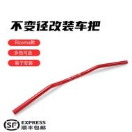For Honda CBF150 / Sharp Wing 150 / Illusion 150 / Spring 150NK Aluminum Faucet