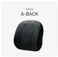 Aikaa A-BACK人體工學腰墊