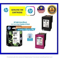 Ready Stock HP 680 Ink 680ink Cartridge 680 Black 680 Color / 680 Combo Pack 680 Twin Ink Cartridge For HP2135 Printer