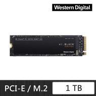 【WD 威騰】黑標 SN750 1TB M.2 2280 PCIe Gen NVMe 固態硬碟(WDS100T3X0C)