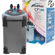 [Shop Malaysia] Dophin CF 1400 UV Canister Filter For Up To 4 feet Tank