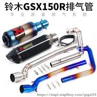 機車改裝gsx150r排氣管GSX150R機車改裝前段全段iSTUNT排氣管