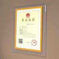A3工商營業執照框 壓克力三證合一證照框A4獎狀證書相框掛牆塑料-享家生活館