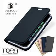 蘋果 I6s i6 磁吸 插卡 立架 耐髒 IPHONE 6 6s plus 保護套 手機皮套