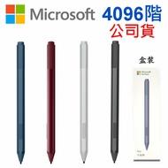 Microsoft 微軟 全新 原廠 盒裝 Surface Pen 白金色 墨黑色 罌粟紅 冰雪藍 手寫筆 觸控筆 電容筆 Studio/ Laptop/ Book/ Pro 3 4 5 6 7 (支援 Surface Go) Model 型號:1776 (含稅價