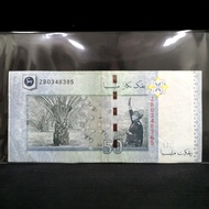 ZB replacement note RM50 50 Ringgit Banknote-11th Series ZB0348385