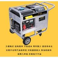 柴油 6.5KW 發電機 220V 易發動 電啟動 耐超 電焊機專用 3.2MM焊條專用
