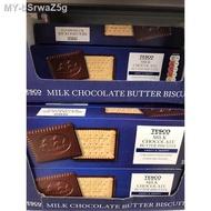 TESCO Biscuit Variety Choice Biskut TESCO VIRAL 🔥