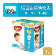 好奇 耀金級清新乾爽紙尿褲/尿布 XL 44片x3包/箱