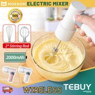 MOKKOM Wireless Electric Eggbeater Rechargeable Butter Cream Mixer Automatic Blend Stir Beat