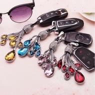 【優品*百貨M】汽車鑰匙扣 金屬水鑽鑲鑽款鑰匙扣 鑰匙鏈 賓士保時捷寶馬本田豐田雷克薩斯奧迪通用多款顏色