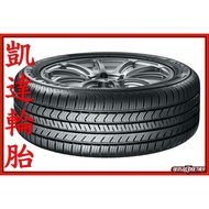 【凱達輪胎鋁圈館】YOKOHAMA橫濱輪胎 G057 255/55/19 265/50/19 275/55R19歡迎詢問
