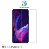 NILLKIN MIUI 小米 9T/紅米 K20 Amazing H+PRO 鋼化玻璃貼