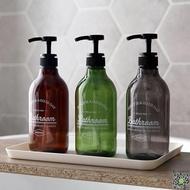 乳液瓶 北歐風乳液分裝瓶洗發水乳液瓶 洗手液沐浴露按壓式小空瓶 3色