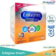Enfa นมผง Enfagrow Smart+ สูตร 3 [ขนาด1800][เหมาะสำหรับเด็กอายุ 1 ปีขึ้นไป]