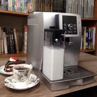 Delonghi ECAM23.460.S 全自動義式咖啡機 全自動咖啡機 義式咖啡機 咖啡機 璀璨銀