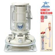 日本 ALADDIN 阿拉丁經典復古款 煤油暖爐 BF-3911W
