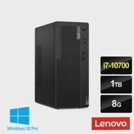 【Lenovo】M80t i7 八核商用桌上型電腦(i7-10700/8G/1T/W10P)