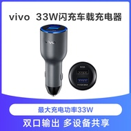 [Official Flash Charge Agreement] vivo iQOO 55W 33W car flash charger fast charge car car charger