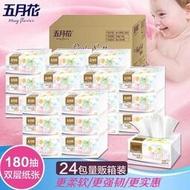 五月花抽紙巾 抽取式衛生巾180抽小抽衛生紙 嬰兒柔短幅抽紙24包2層面巾 嬰兒可用紙軟包紙抽紙巾餐巾紙 整箱家庭裝批