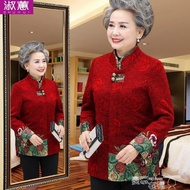 唐裝 中老年人秋裝女裝60-70歲80奶奶裝冬裝外套老人衣服媽媽唐裝棉衣 曼慕衣櫃