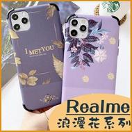浪漫花系列 Realme c21 7 X7 Pro 5G 6 6i X50 Pro X3 C3 四角加厚 蠶絲紋保護套 防指紋 防刮傷手機殼 軟殼