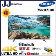 SAMSUNG รุ่น 75RU7100 Smart TV Smart Tivi Samsung 75 , 4K UHD HDR