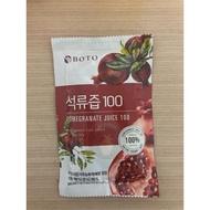 現貨 韓國 BOTO 100% 紅石榴汁 80ML
