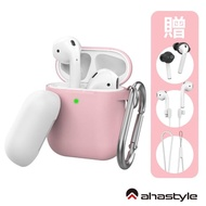 【AHAStyle】AirPods 矽膠保護套 粉白撞色掛勾版(AirPods 2 一代二代通用 藍芽耳機保護殼)