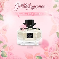 【GUCCI 古馳】Flora花之舞女性淡香水