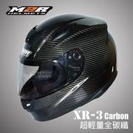 YC騎士生活_M2R XR-3 XR3 CARBON 碳纖 原色 超輕量碳纖維材質 全罩帽 天鵝絨3D吸濕排汗內襯 卡夢