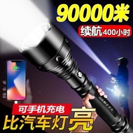 *促銷*小巧車用新款手電筒最亮的手電筒潛水手電筒容量光小型手提極銅上