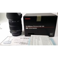 Sigma 18-200mm F3.5-6.3 DC OS HSM for Canon (CL002)