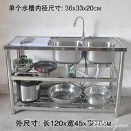 304不銹鋼水槽 家用商用廚房洗菜盆洗碗池陽台單槽雙槽帶支架平台