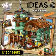 樂高漁夫小屋碼頭老漁店街景成人高難度模型拼裝積木男孩玩具9歲