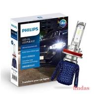 Philips Starlight LED super bright headlight H4H7H11HB3HB4HIR2 9012 16W white light 6000K