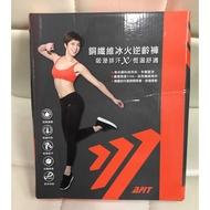 【AFIT】 銅纖維冰火逆齡褲(黑色,7分)