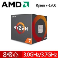 r7 1700 r7 2700X AMD Ryzen 7 2700X 1700 (全新現貨)