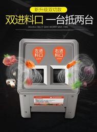 切肉機 電動切肉機 全自動切絲機切片切丁機絞肉機切菜機小型臺式