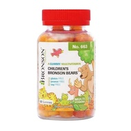 Bronson 兒童健康快樂綜合維他命軟糖 (60顆/瓶)【杏一】