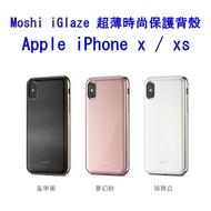 Moshi iGlaze for iPhone XS / X 超薄時尚保護背殼 5.8 吋 搭配 Snap To 系列』手機 保護殼